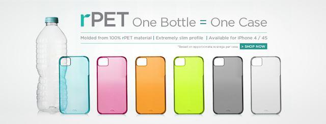 iPhone Pet Case Rpet