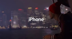 iPhone Werbung Musik Every Day