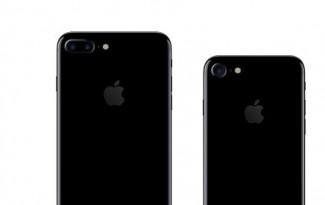 iphone-7-ausverkauft