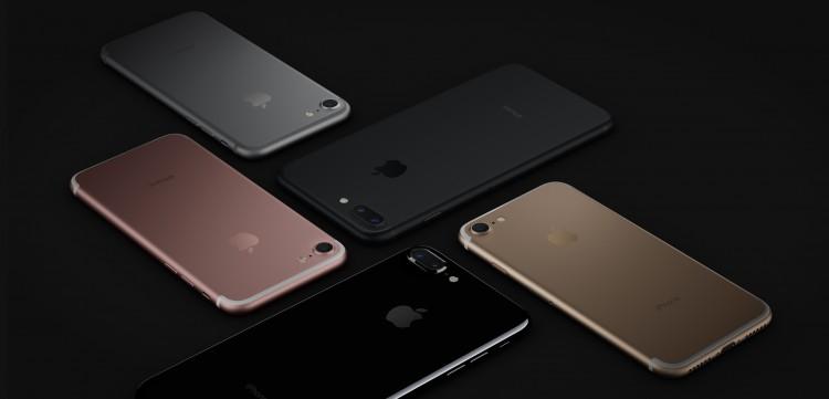 iphone-7-modelle
