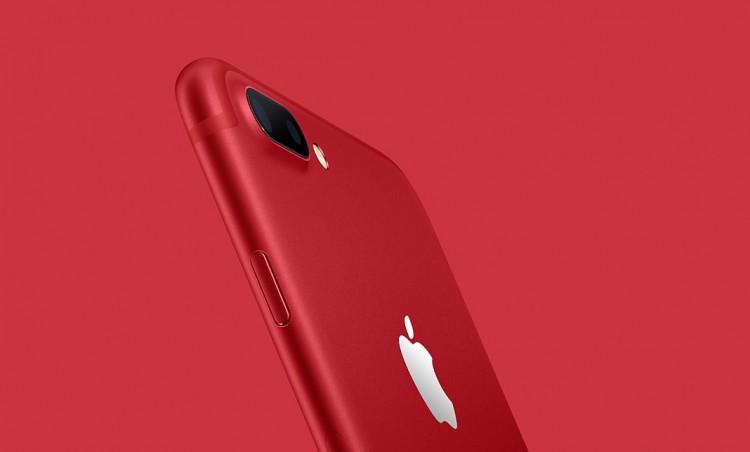 iphone7plusrot